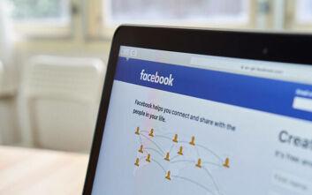 Γαλλία: Πάνω από 100 εκατ. ευρώ θα πληρώσει για φόρους το Facebook