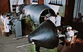 Ρωσία: Στη δημοσιότητα διαβαθμισμένη ταινία του 1961 με την έκρηξη της μεγαλύτερης βόμβας υδρογόνου στην ιστορία