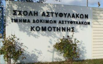 Κομοτηνή: Δύο κρούσματα κορονοϊού στη Σχολή Αστυφυλάκων