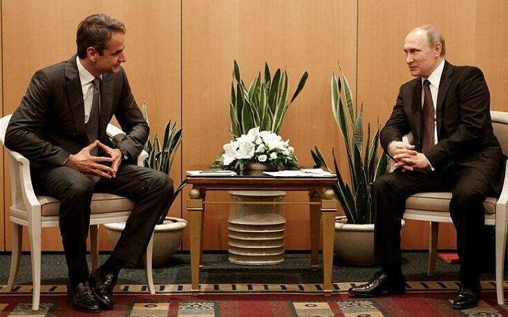 Πούτιν: Πρότεινε στον Μητσοτάκη να μιλήσει ο ίδιος στον Ερντογάν