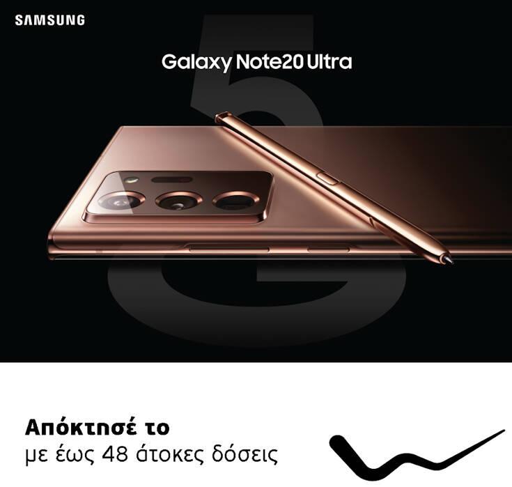 Τα νέα Galaxy Note 20 & Note20 Ultra 5G σε περιμένουν στη WIND – Newsbeast