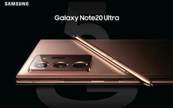 Τα νέα Galaxy Note 20 & Note20 Ultra 5G σε περιμένουν στη WIND