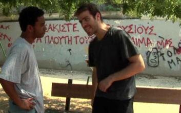Τσίου:  Αυτό τον Δεκαπενταύγουστο (ξανα)βλέπουμε την ελληνική ταινία-σταθμό