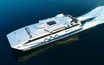 Αποκαταστάθηκε η βλάβη στο «WorldChampion» της SeaJets