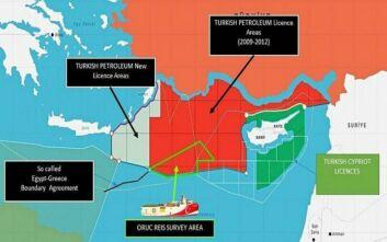 Νέος τουρκικός χάρτης του Oruc Reis - Προαναγγέλλει έρευνες δίπλα από την Κάρπαθο