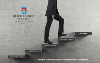 Τρεις βασικοί λόγοι για σπουδές στο Mediterranean College  που δίνουν στην Επιτυχία τη δική σου Διάσταση!