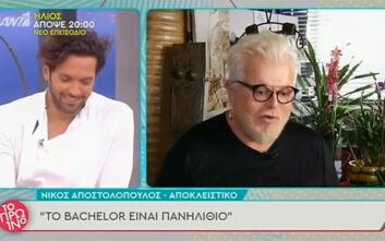 Νίκος Αποστολόπουλος κατακεραυνώνει το «Bachelor»: Πανηλίθιο!