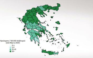 Οι περιοχές που εντοπίστηκαν τα κρούσματα σήμερα 21/9 - Τα 174 είναι στην Αττική