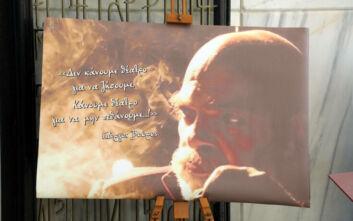 Το τελευταίο «αντίο» στον ηθοποιό, σκηνοθέτη και μεταφραστή Γιώργο Βούρο