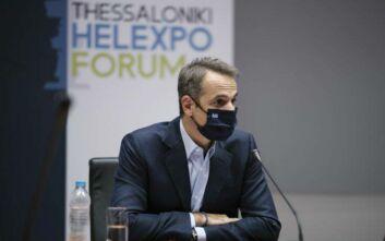 Μητσοτάκης: Στόχος μας να απαλύνουμε τον πόνο από τις συνέπειες του κορονοϊού και να βάλουμε την Ελλάδα σε τροχιά ανάπτυξης