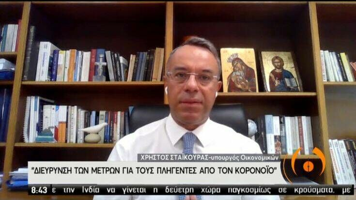 Σταϊκούρας: Εντός εβδομάδας ανακοινώσεις για τα αναδρομικά των συντάξεων