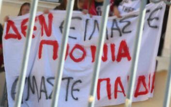 Καταλήψεις σε σχολεία της Θεσσαλονίκης για το όριο των μαθητών στις τάξεις