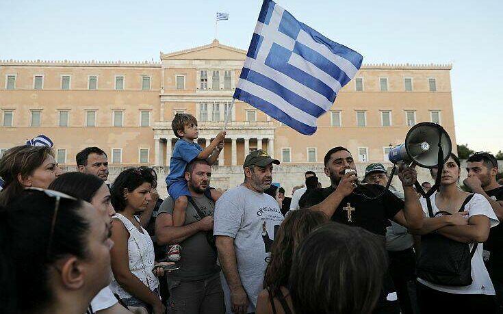 Συγκεντρώσεις σε πόλεις της Ελλάδας κατά της χρήσης μάσκας στα σχολεία 5