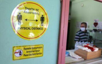 Εγκύκλιος του υπουργείου Υγείας για το άνοιγμα των σχολείων - Υγειονομικοί έλεγχοι στα ιδρύματα όλων των βαθμίδων