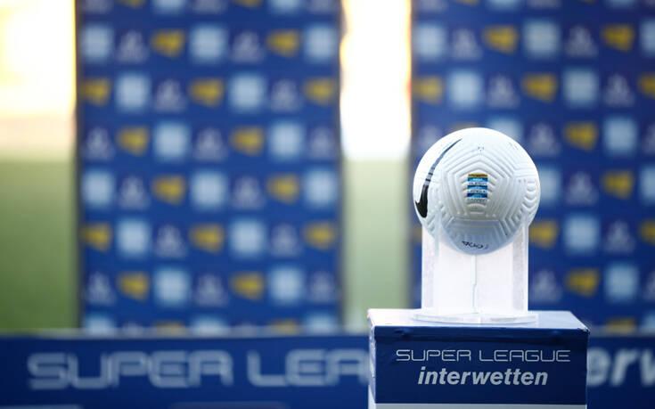 Super League: Ανακοινώθηκε το πρόγραμμα της 4ης αγωνιστικής