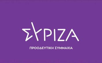 Άμεση ενημέρωση από την κυβέρνηση ζητά ο ΣΥΡΙΖΑ για την έκθεση του State Department που αφορά τις τουρκικές παραβιάσεις στο Αιγαίο