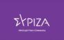 ΣΥΡΙΖΑ: Ο ανασχηματισμός φιάσκο έγινε, το μπάχαλο παραμένει