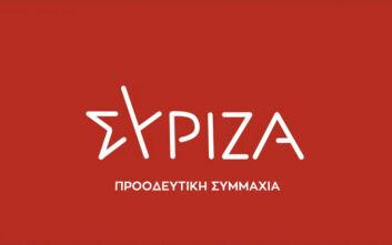 ΣΥΡΙΖΑ κατά Χρυσοχοΐδη: Μάζεψε άρον άρον το πρόστιμο, ζητάει και τα ρέστα