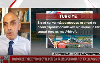 Turkiye: Θα πολιορκήσουμε τα ελληνικά νησιά που θα αποστρατικοποιηθούν