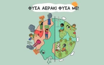 «Φύσα αεράκι, φύσα με»: Η ΕΛΕΤΑΕΝ παρουσιάζει ένα παιδικό βιβλίο για την αιολική ενέργεια