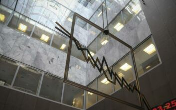 Χρηματιστήριο: Άνοιγμα με οριακές μεταβολές