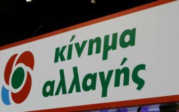 ΚΙΝ.ΑΛ: Η κυβέρνηση ολιγώρησε στη Θεσσαλονίκη και γι' αυτό οδηγήθηκε στην επιβολήlockdown