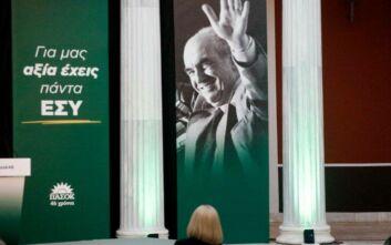 Επέτειος της 3ης Σεπτέμβρη 1974 και της ίδρυσης του ΠΑΣΟΚ - Γεννηματά: «Για μας αξία έχεις πάντα Ε.Σ.Υ.»