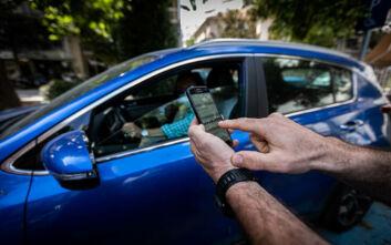 Παρουσιάστηκε το ηλεκτρονικό σύστημα αποτροπής στάθμευσης σε θέσεις ΑμεΑ στα Τρίκαλα