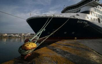 Απεργία ΑΔΕΔΥ: Δεμένα τα πλοία αύριο
