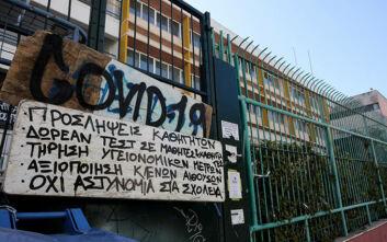 ΚΕΔΕ: Ζήτημα δημοκρατίας και λογικής να ανοίξουν όλα τα σχολεία