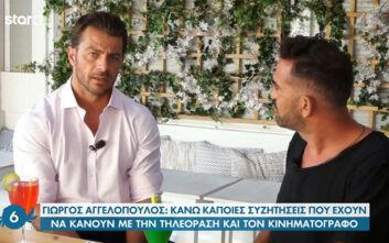 Γιώργος Αγγελόπουλος: «Η ίντριγκα στο μεγαλείο της»