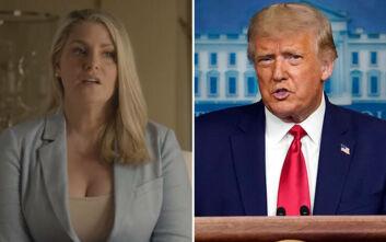 Πρώην μοντέλο κατηγορεί τον Τραμπ για σεξουαλική επίθεση: «Έχωσε τη γλώσσα του στο λαιμό μου ενώ τον απωθούσα»