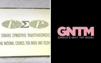 ΕΣΡ: «Βαριά» καμπάνα 30 χιλιάδων ευρώ στο Star για το «GNTM»