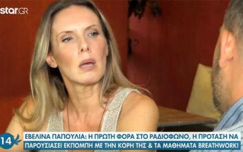 Η Εβελίνα Παπούλια κάνει τηλεοπτικό διάλειμμα: Δεν χρειάζεται να τα πάρω όλα παραμάζωμα