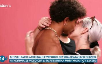 GNTM 3: Η κούκλα σύντροφος του viral Ηρακλή δέχθηκε απειλητικά μηνύματα