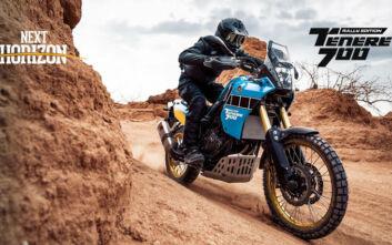 Ténéré 700 Rally Edition: Οδηγώντας τον θρύλο