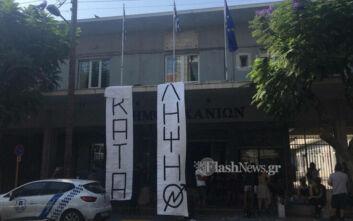 Κατάληψη στο δημαρχείο Χανίων πραγματοποιούν αλληλέγγυοι στη Rosa Nera