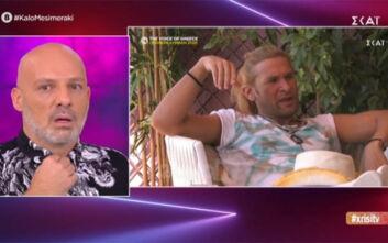 Καλό μεσημεράκι: Ο Νίκος Μουτσινάς «έσφαξε» το «Big Brother» - «Σάπιο σπίτι»