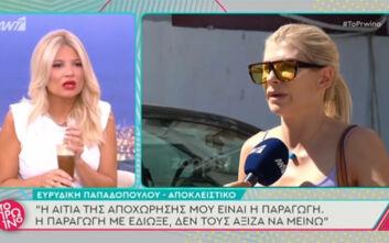 Ευρυδίκη Παπαδοπούλου κατά «My Style Rocks»: «Στην παραγωγή άρεσε ότι έφερνα νούμερα»