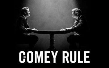 The Comey Rule: Η μίνι σειρά με το «δυνατό» καστ και… άρωμα αμερικανικών προεδρικών εκλογών αλλά και σκανδάλων