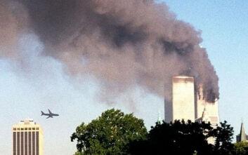 11η Σεπτεμβρίου 2001: 19 χρόνια από τη μέρα που ο κόσμος άλλαξε ξανά – Οι σπαρακτικές τελευταίες επικοινωνίες