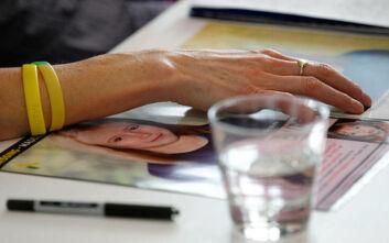 Υπόθεση Μαντλίν: Ο ύποπτος για τη δολοφονία θα παραμείνει στη φυλακή