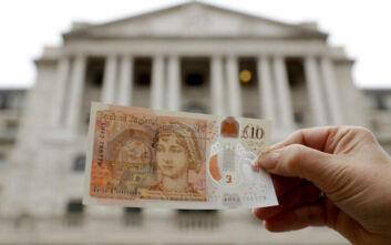 Μυστήριο στη Μεγάλη Βρετανία με χαρτονομίσματα αξίας 50 δισ. λιρών που έκαναν... φτερά