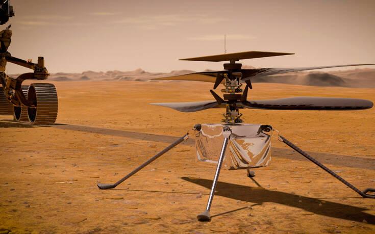 Να πώς θα αποικίσουμε τελικά τον Άρη – Newsbeast