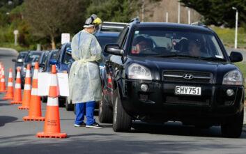 Αίρονται τα περιοριστικά μέτρα στη Νέα Ζηλανδία - Μόνη εξαίρεση το Όκλαντ