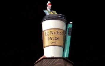 Βραβεία Ig: «Νόμπελ» στον επιστήμονα που έφτιαξε μαχαίρι από τα παγωμένα κόπρανά του