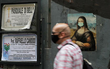Υποχρεωτική η προστατευτική μάσκα σε ανοικτούς χώρους, σε αρκετές περιοχές της Ιταλίας