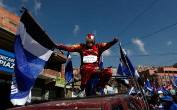Βίαια επεισόδια αμαυρώνουν την προεκλογική εκστρατεία στη Βολιβία - Καταδικάζει ο ΟΗΕ