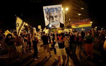 Ισραήλ: Διαδήλωση κατά της κυβέρνησης που προσπάθησε να περιορίσει τις συναθροίσεις στο πλαίσιο των μέτρων για την Covid-19