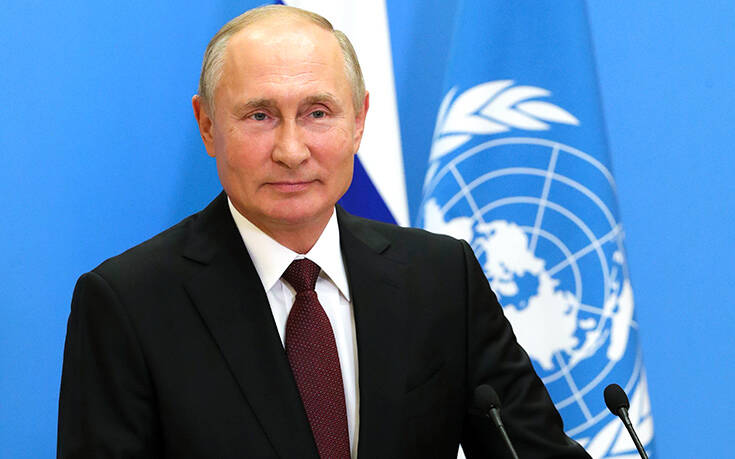 Πούτιν: «Είμαι έτοιμος να εργαστώ με οποιονδήποτε Αμερικανό ηγέτη»